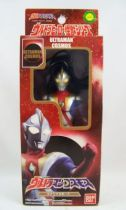 Ultraman Cosmos - Bandai Ultra Hero & Monster Series 01