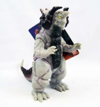 Ultraman Kaiju - Bandai Ultra Monster Series - Silvergon n�37 01