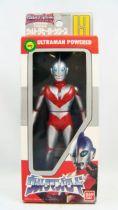 Ultraman Powered - Bandai Ultra Hero Series n°19 01