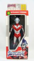Ultraman Powered - Bandai Ultra Hero Series n�19 01