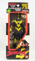 Ultraman Shadow - Bandai Ultra Hero Series n�26 01