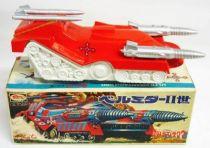 Ultraman Taro - Bullmark 1973 - Bermider II (neuf en boite)