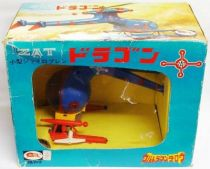 Ultraman Taro - Bulmark 1973 - ZAT Dragon Gyroplane (mint in box)