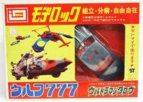 Ultraman Taro - Imai - Wolf 777 model-kit