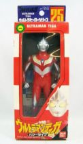 Ultraman Tiga - Bandai Ultra Hero Series n°25 01