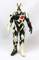 Ultraman Tiga - Bandai Ultra Monster Series - Kyrieloid n°18