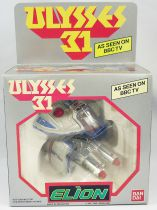Ulysses 31 - Elios - Bandai UK