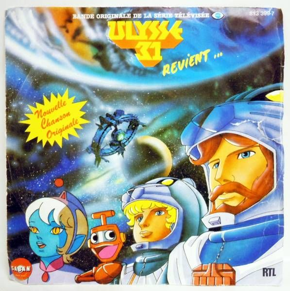 Ulysses 31 - Mini-LP Record - Original French TV series Soundtrack (2nd version) - Saban Records 1983