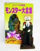 Universal Studios Monsters - Nagasakiya Co. - Cold Cast Figure Universal Studio Monsters - The Invisible Man (1933)