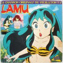 Lamu - Disque 45Tours - Bande Originale - AB Kid 1988