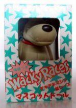 Wacky Races - Diabolo vinyl figure