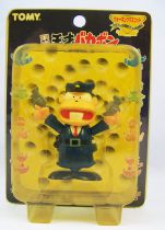 Wind-Up - Tensai Bakabon Tomy - Mr. Policeman
