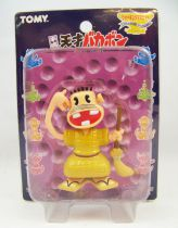 Wind-Up - Tensai Bakabon Tomy - Uncle Rerere