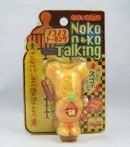 Wind-Up - Yujin - Noko Noko Talking