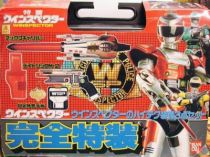 Winspector - Hightech Weapon set (loose with box)