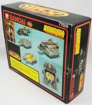 X-OR Space Sheriff Gavan - Rundon Tank - Popy Bandai France