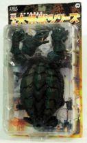 X-Plus Gamera vinyl figure