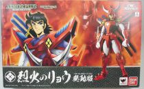 Yoroiden Samurai Troopers - Bandai Armor Plus - Ryo of the Wildfire (second edition)