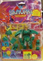 Yoroiden Samurai Troopers - Bandai Playmates - Sage of the Halo