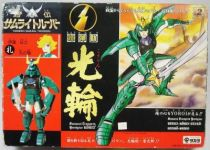 Yoroiden Samurai Troopers - Takara - Sage of the Halo