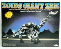 Zoids (OER) - Giant ZRK - Loose with Box (Tomy Canada)