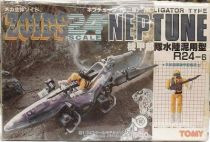 Zoids 1/24 - Neptune - mint in box