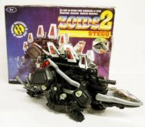 Zoids 2 - Stego - Loose in box