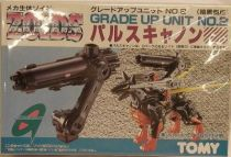 Zoids Grade Up Unit - N°2 Pulse Gun - mint in box