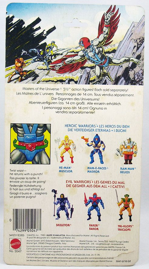 masters_of_the_universe___stratos_ailes_rouges_carte_europe__1_