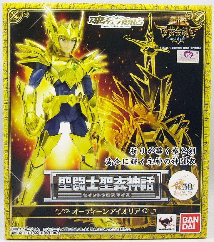 saint_seiya_soul_of_gold_myth_cloth___aiolia___armure_divine_odin