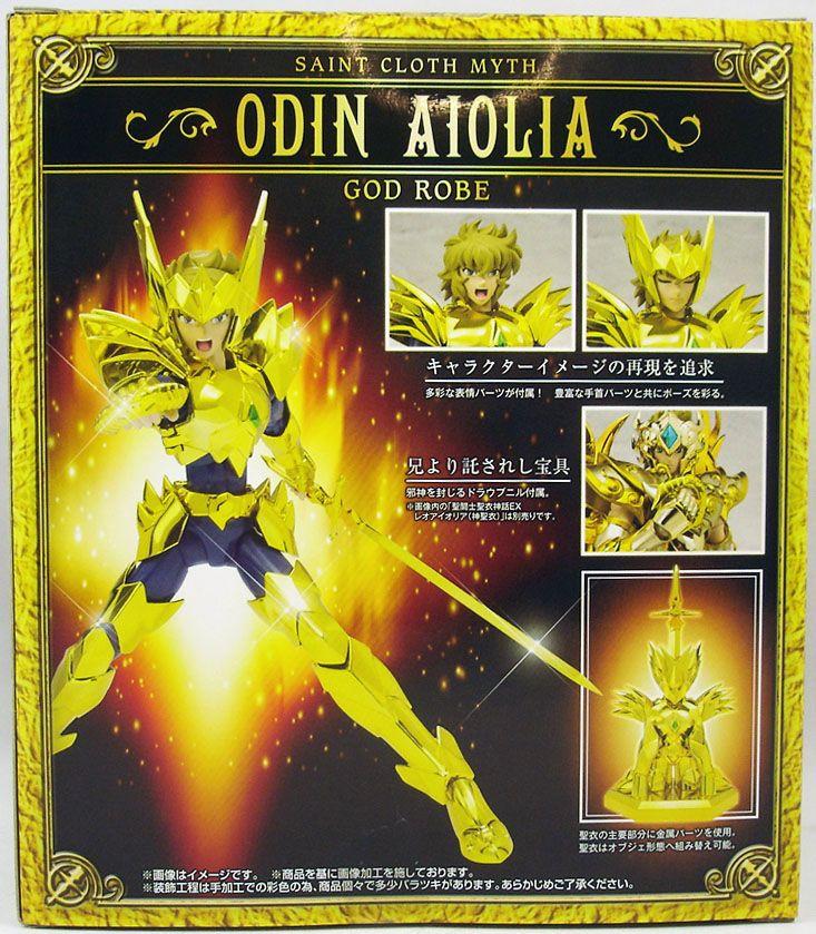 saint_seiya_soul_of_gold_myth_cloth___aiolia___armure_divine_odin__3_