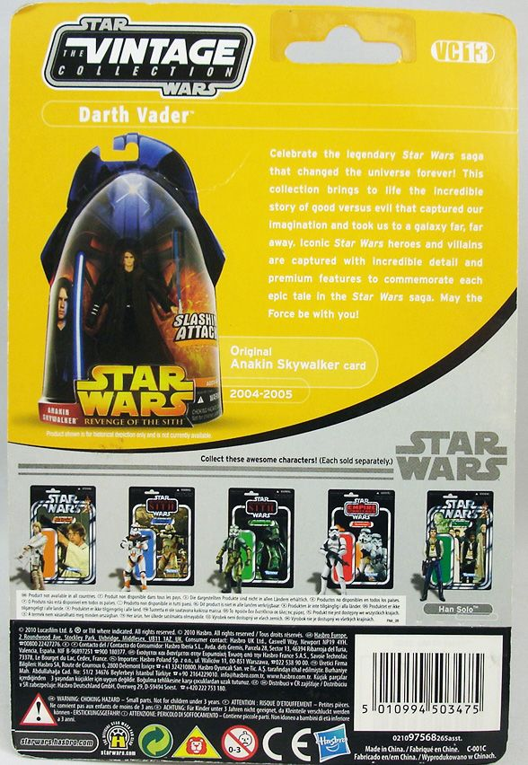 star_wars_vintage_style___hasbro___darth_vader___revenge_of_the_sith__1_