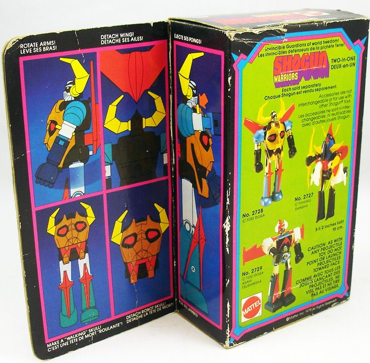 gaiking___mattel_shogun_warriors___gaiking_deux_en_un_en_boite__2_