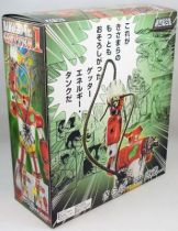 getter_robo___miracle_house___getter_1_damaged_ver._anime_export_original__2_