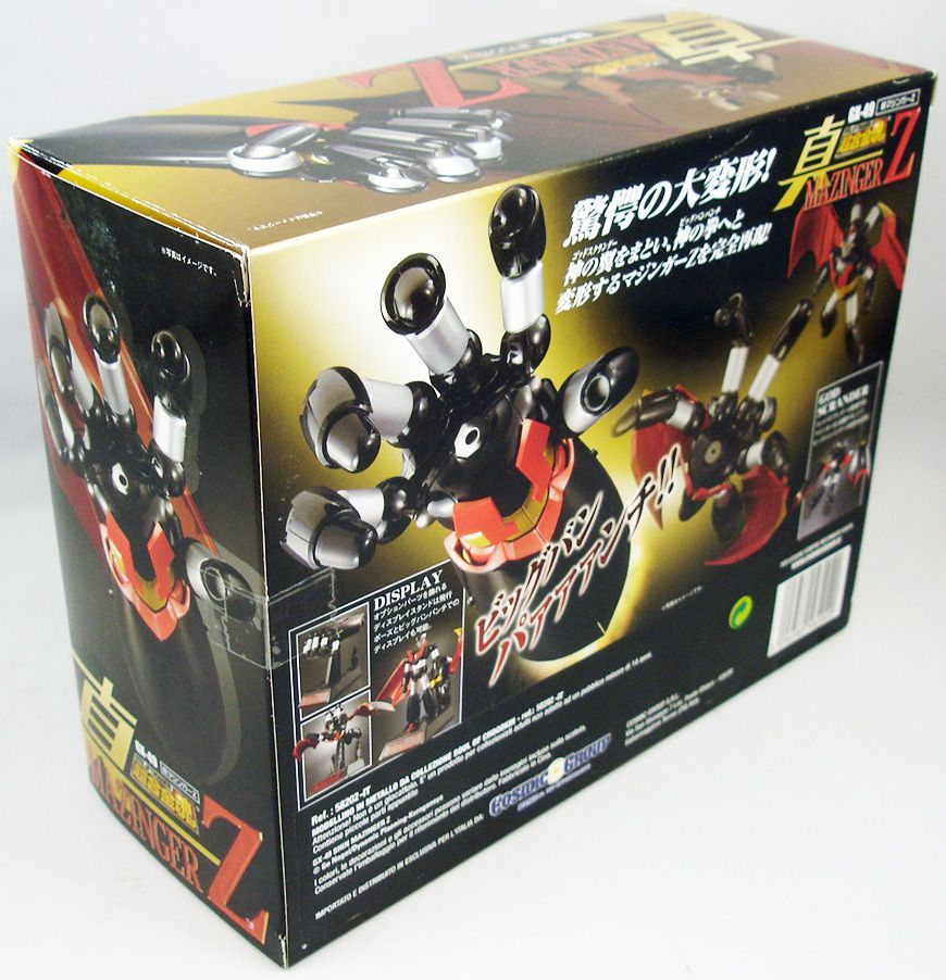 Bandai Soul Of Chogokin GX-49
