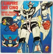 L\'Empire des Cinq - Disque 45Tours - Bande Originale - RCA Records 1982