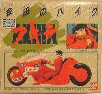 Akira - Bandai - Kaneda\'s Bike