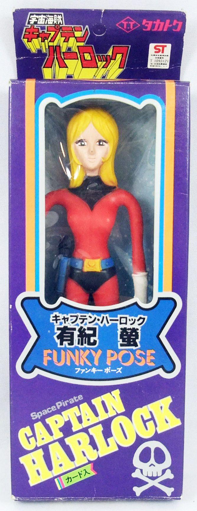 Albator - Nausica - Figurine flexible - Takatoku