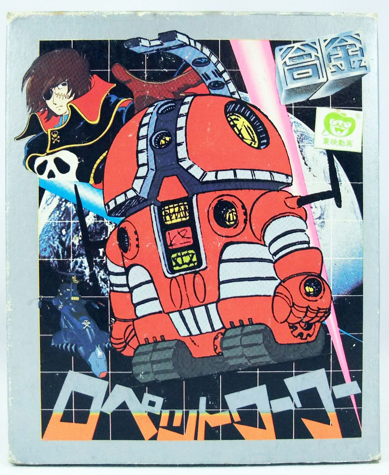 Albator - Robot BeBop War War die-cast metal (neuf en boite) - Takatoku