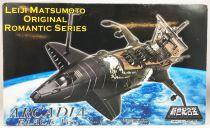 Albator 78 - Miracle House (Aoshima) - Arcadia Black Vers. SGM-20 (neuf en boite)