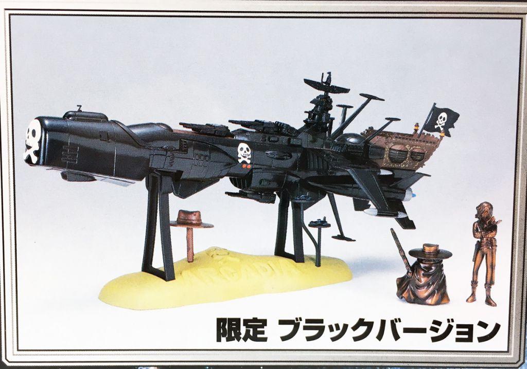 Albator 84 - Miracle House - Arcadia Black Vers. SGM-01 (Aoshima)