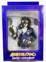 Albator Cosmo Warrior Zero - Captain Halock - Buste en résine - Aruze Corp.