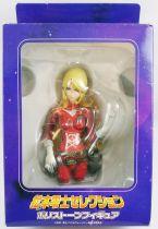Albator Cosmo Warrior Zero - Emeraldas - Buste en résine - Aruze Corp.