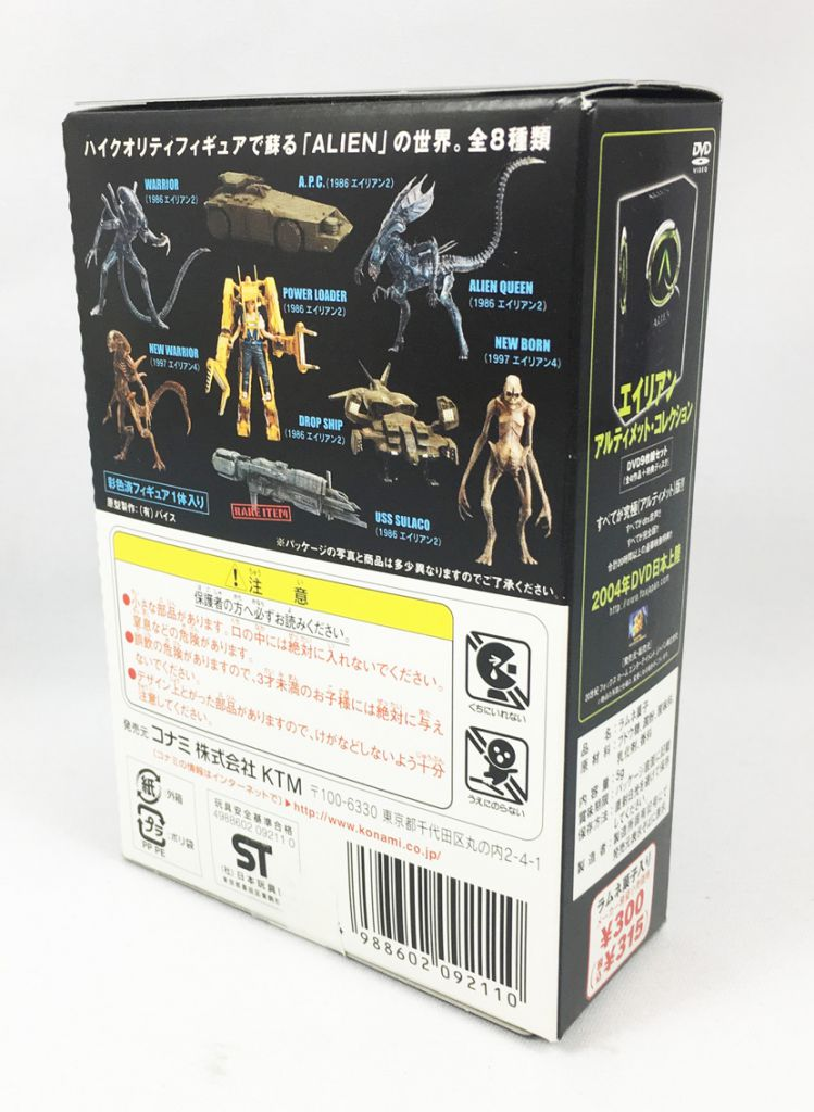 Alien - Konami SF Movie Select. Vol.2 - A.P.C. (Aliens)