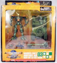 Armored Core 2 Another Age - Emeraude 03 - Kotobukiya High End Action Figure