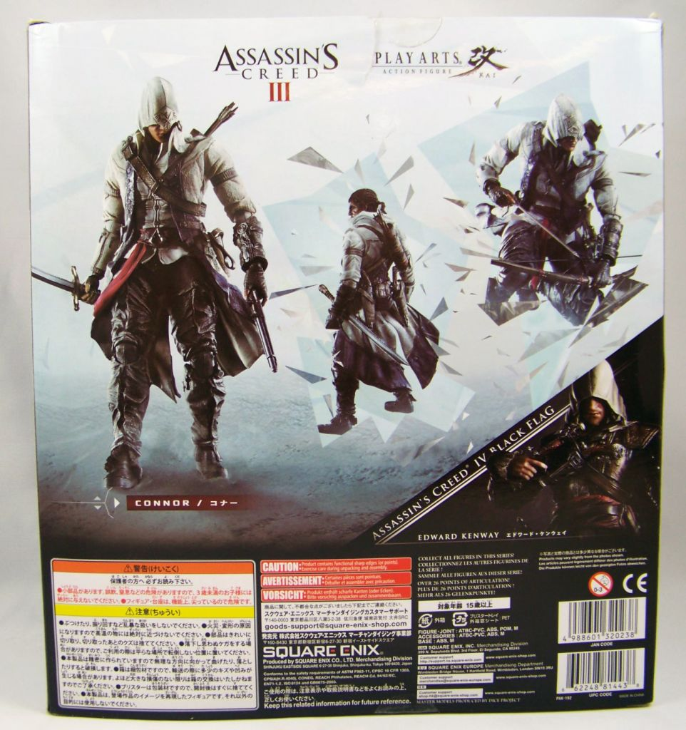 Assassin\'s Creed 3 - Connor - Figurine Play Arts Kai - Square Enix 03