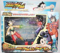 Astro Boy - Takara action figure - Atom vs. Atlas