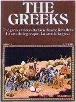Atlantic 1:32 Antique 1606 Greek Cavalry, chariots