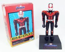 Avengers Endgame - Ant-Man - Figurine Chogokin Heroes Bandai