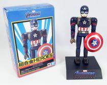 Avengers Endgame - Captain America - Bandai Chogokin Heroes